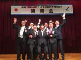 日本YEG会長・吉田大助さんと一緒に記念撮影